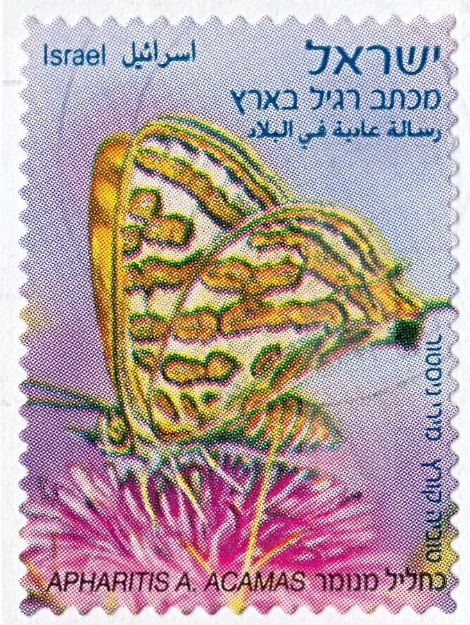 Sello impreso en Israel Vida de Apharitis de la mariposa de las demostraciones en Israel foto de archivo libre de regalías