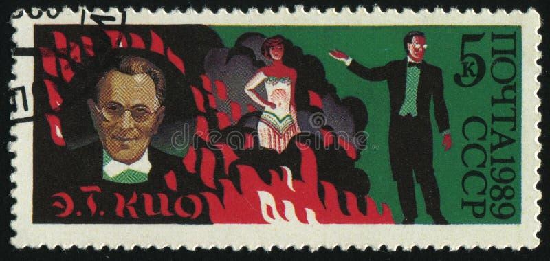 sello impreso por Rusia fotografía de archivo