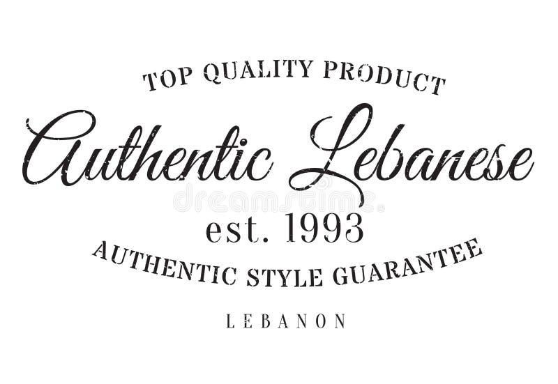 Sello libanés auténtico del producto ilustración del vector