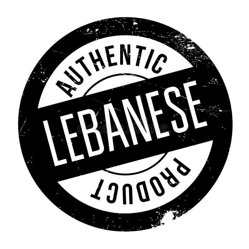 Sello libanés auténtico del producto libre illustration