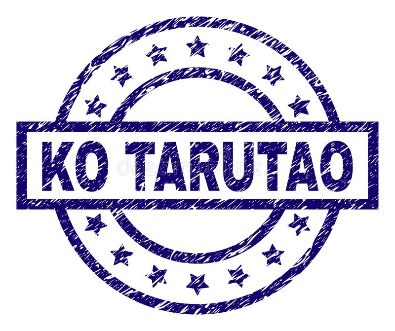Sello texturizado rasguñado del sello del knock-out TARUTAO libre illustration