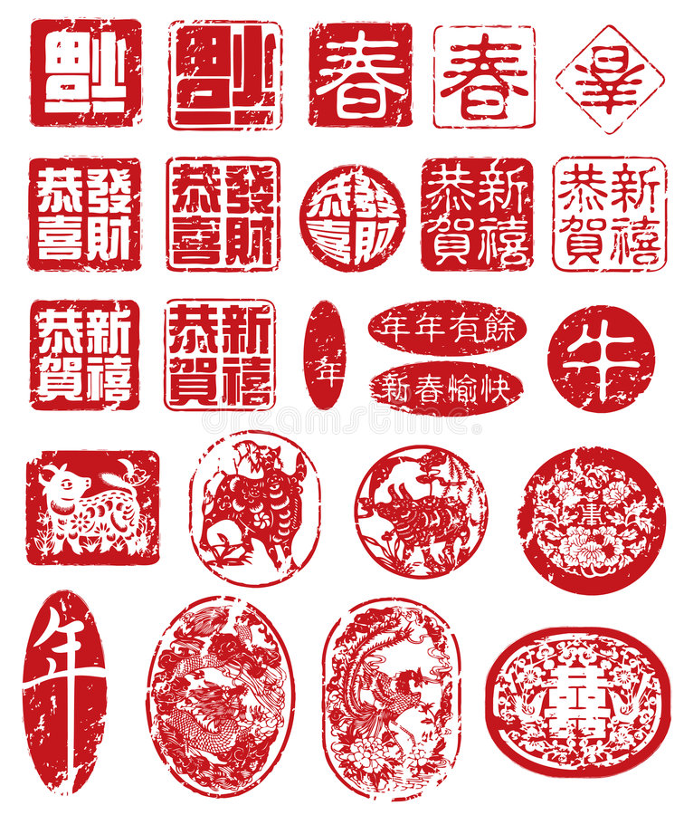 Sellos chinos stock de ilustración