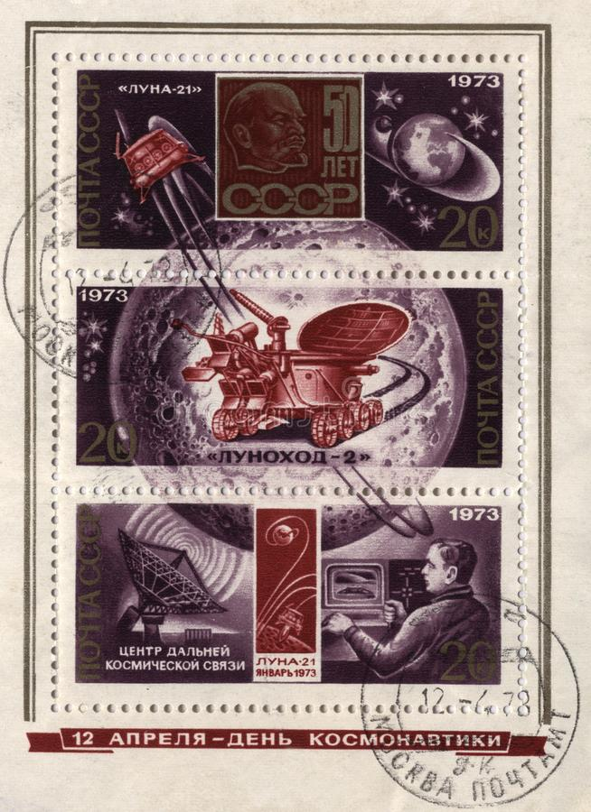 Sellos con impreso en los temas del espacio de URSS fotos de archivo libres de regalías