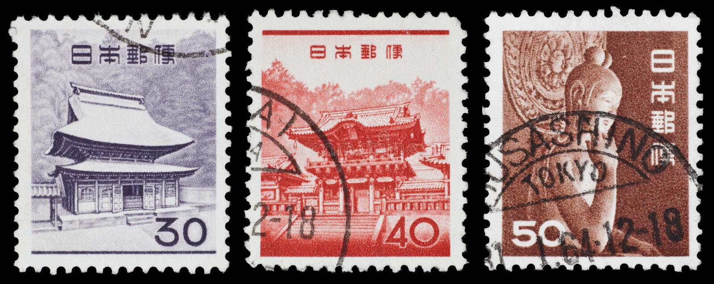 Sellos de Japón de la vendimia fotografía de archivo libre de regalías