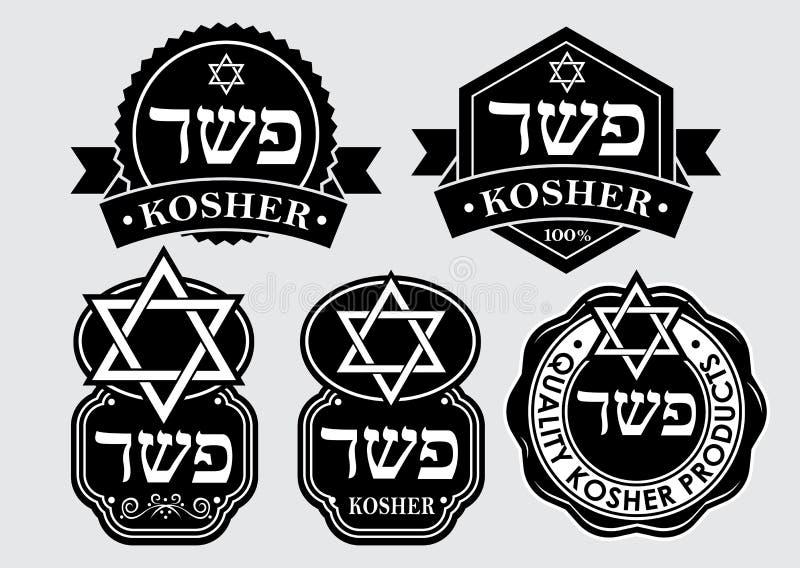 Sellos kosher ilustración del vector