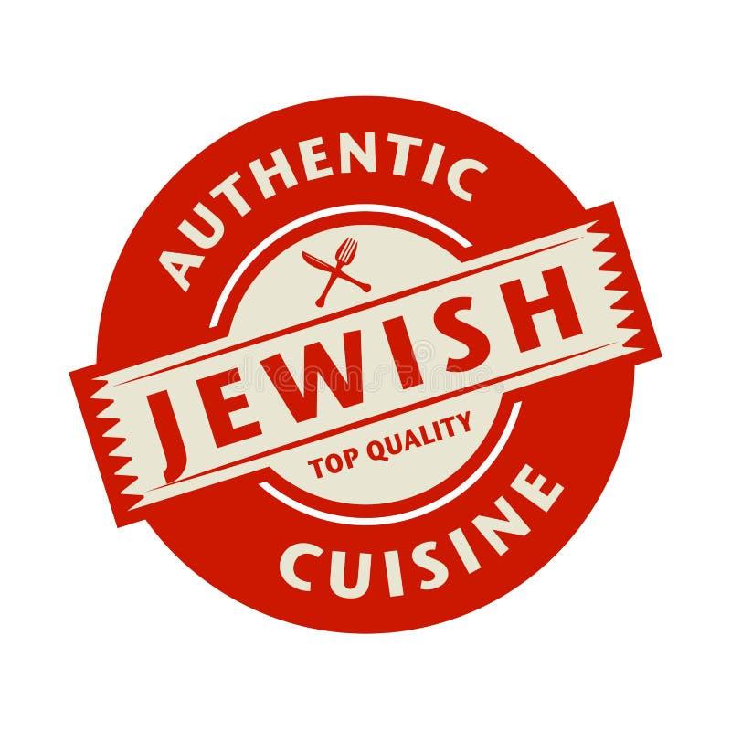 Selo abstrato com a culinária judaica autêntica do texto ilustração stock