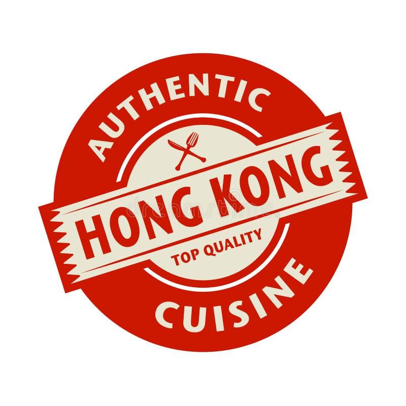 Selo abstrato com o texto Hong Kong Cuisine autêntico ilustração stock
