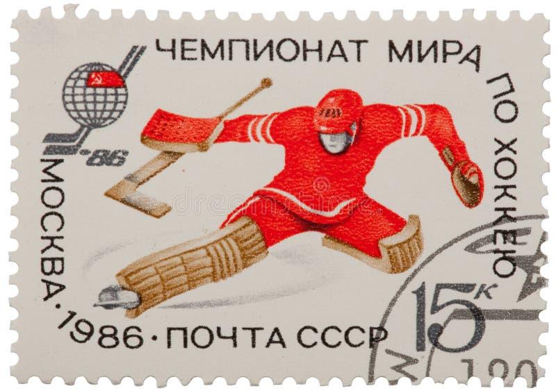 Selo Collectible de União Soviética fotografia de stock