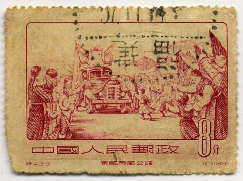 Selo do chinês foto de stock