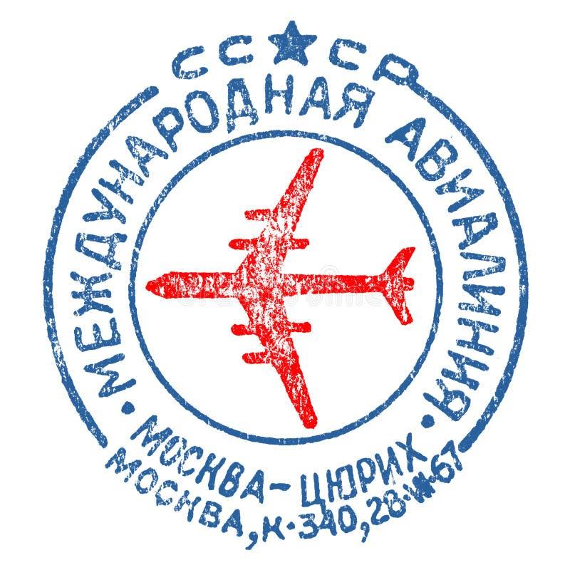 Selo do medidor de porte postal de URSS fotos de stock royalty free
