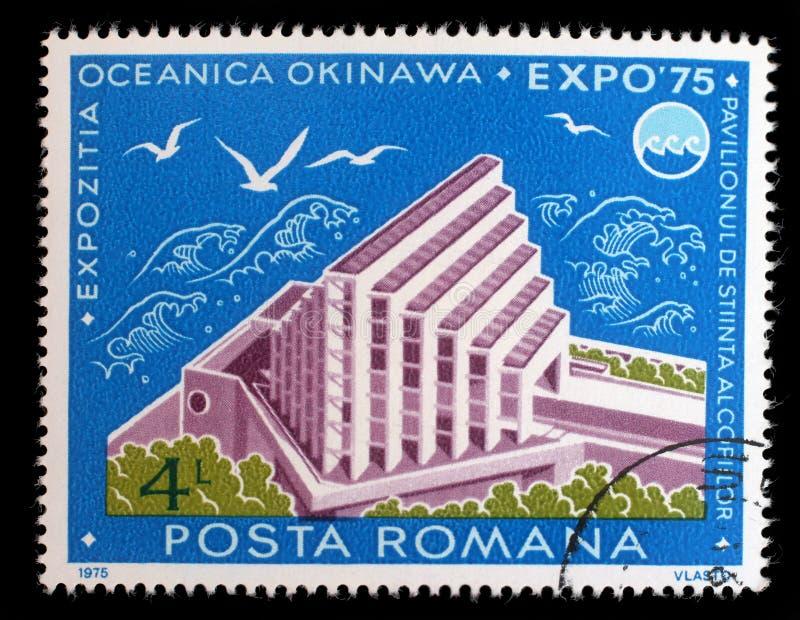 Selo impresso por Romênia, pavilhão da ciência do ` s das crianças das mostras imagem de stock royalty free