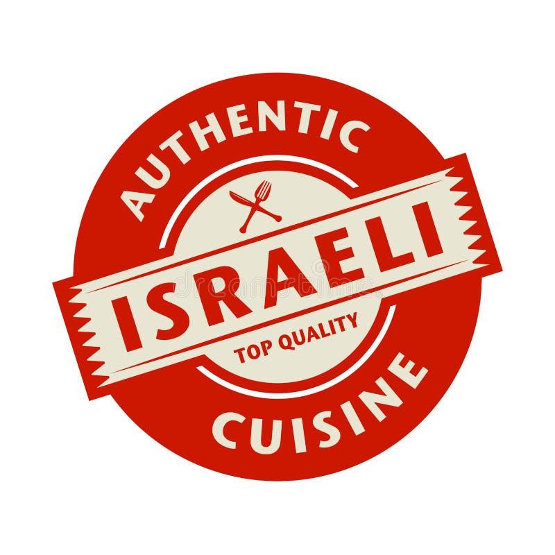Selo ou etiqueta abstrata com a culinária israelita autêntica do texto ilustração do vetor