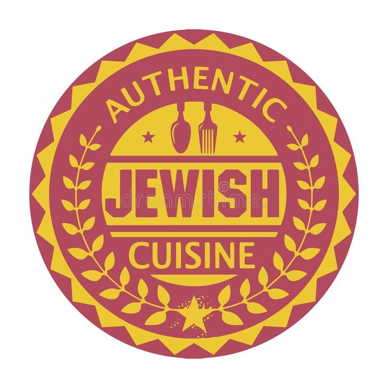 Selo ou etiqueta abstrata com a culinária judaica autêntica do texto ilustração royalty free