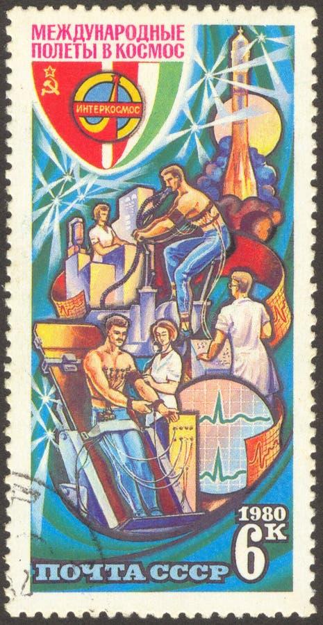 Selo postal imagem de stock