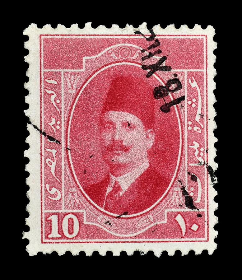 Selo postal cancelado impresso por Egito fotografia de stock