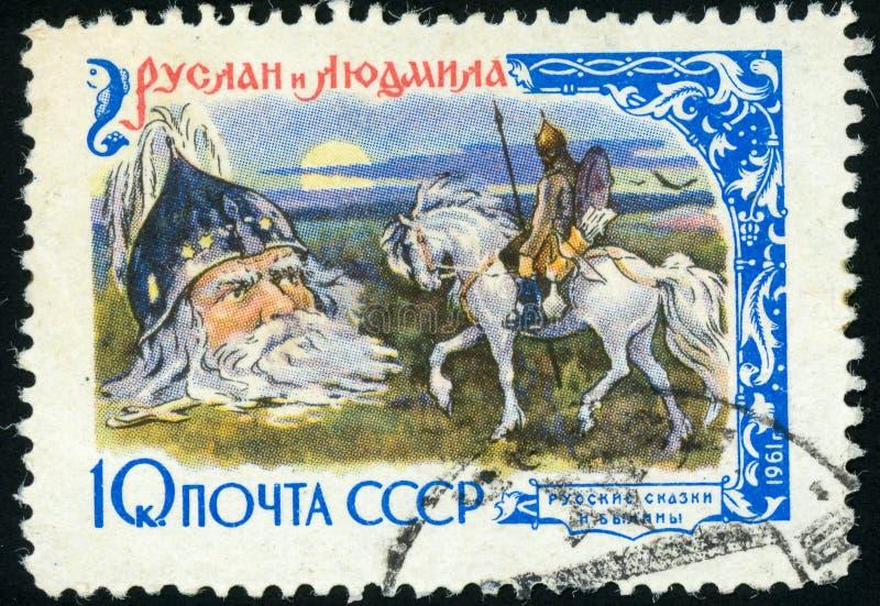 Selo postal da URSS, conto de fadas Ruslan e Lyudmila imagem de stock royalty free