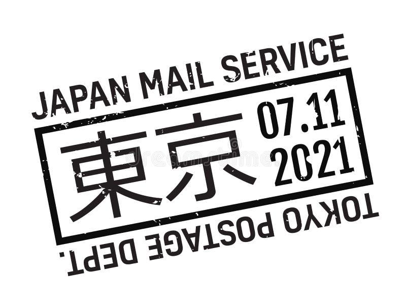 Selo postal do Tóquio ilustração do vetor