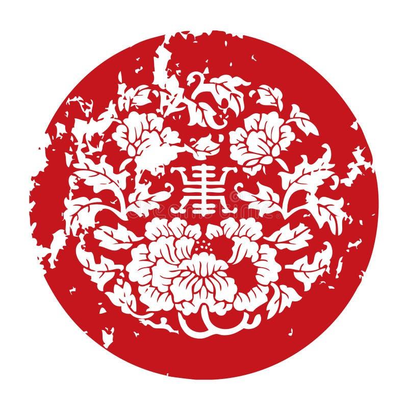 Selos chineses do ano novo ilustração royalty free