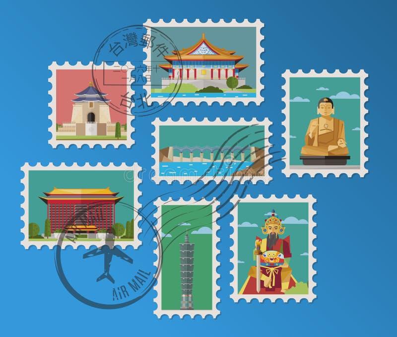 Selos postais e carimbos postais taiwaneses ilustração royalty free