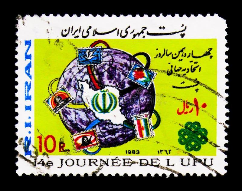 Selos, terra, mapa de Irã, serie do dia do cargo do mundo, cerca de 1983 fotografia de stock