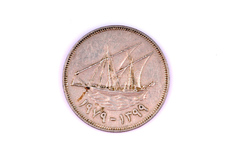 Seltene Kuwait-Münze lizenzfreies stockbild
