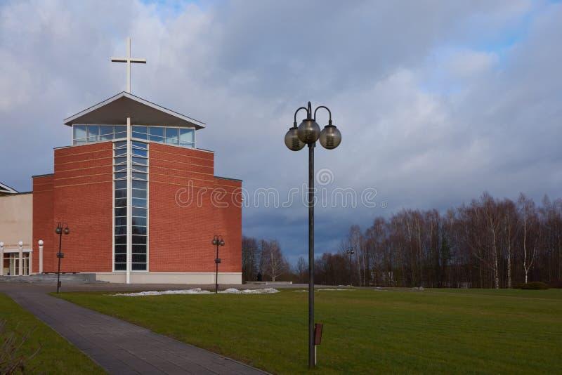 Seminário do padre de St Joseph fotografia de stock royalty free