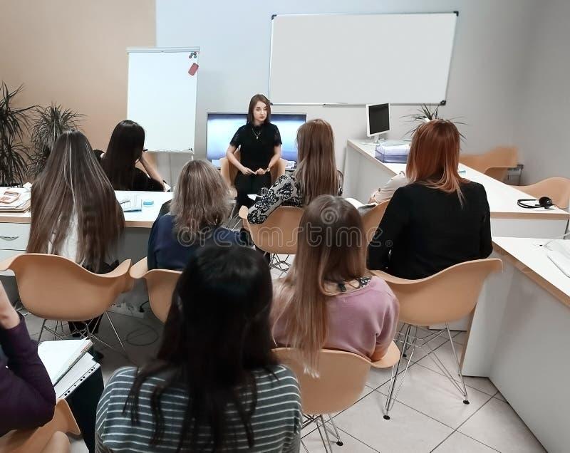 Seminarie bij de bedrijfsontwikkeling Concept onderwijs Foto met plaats voor tekst stock afbeelding
