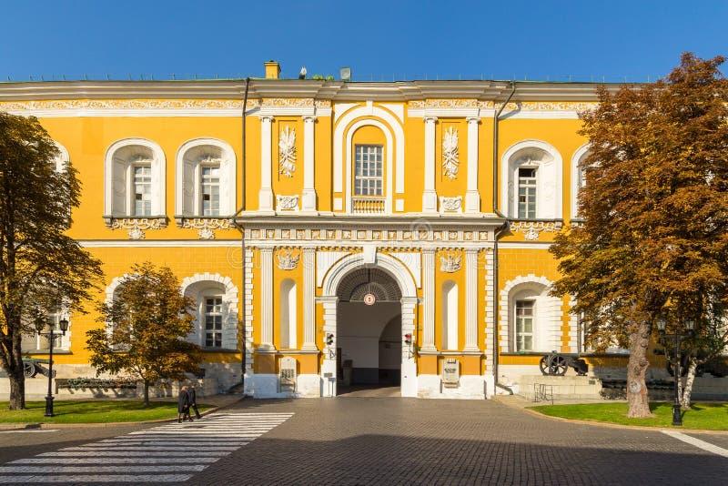 Senado do Kremlin, uma construção dentro das terras do Kremlin de Moscou, Rússia fotos de stock royalty free