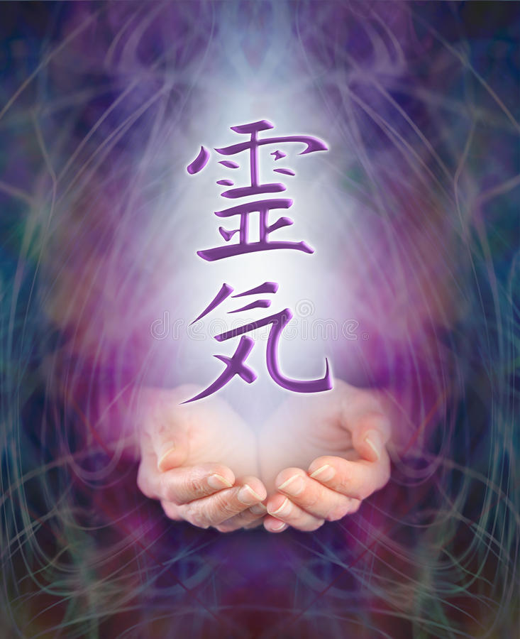 Sending Reiki Healing Energy stock photography