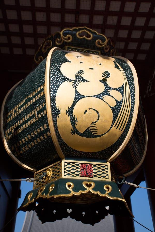 Free Senso-Ji Temple Asakusa Tokyo Japan Royalty Free Stock Image - 34971786