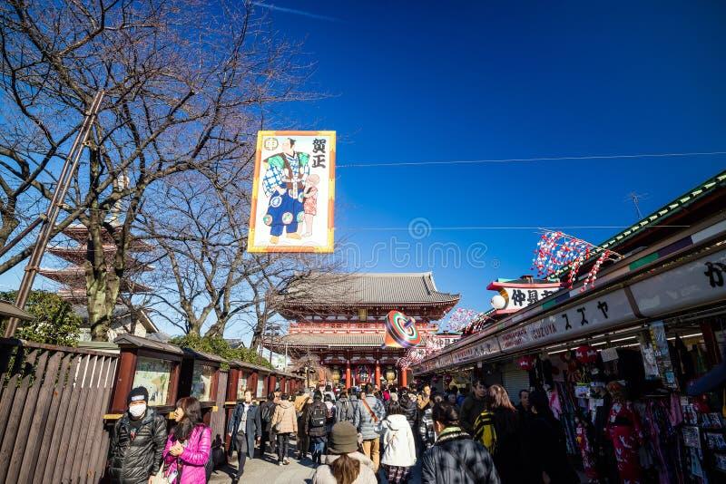 Download Sensoji寺庙在东京,日本 图库摄影片. 图片 包括有 的btu, 历史, 记录, 聚会所, 都市, 佛教 - 72371657