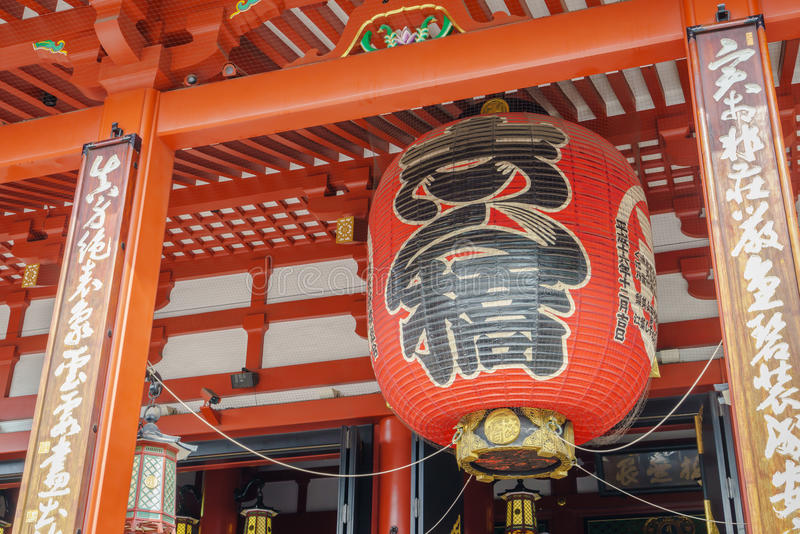 Sensoji籍寺庙在浅草日本 免版税库存图片