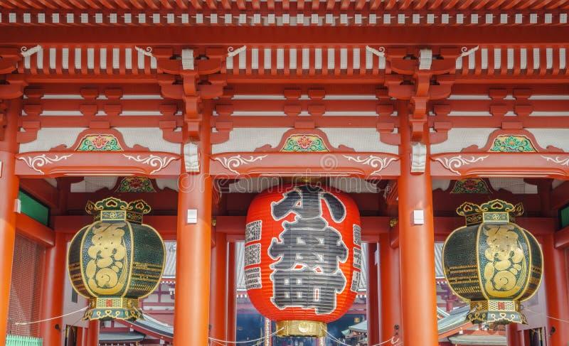 Sensoji-ji tempel i Asakusa Japan royaltyfri fotografi