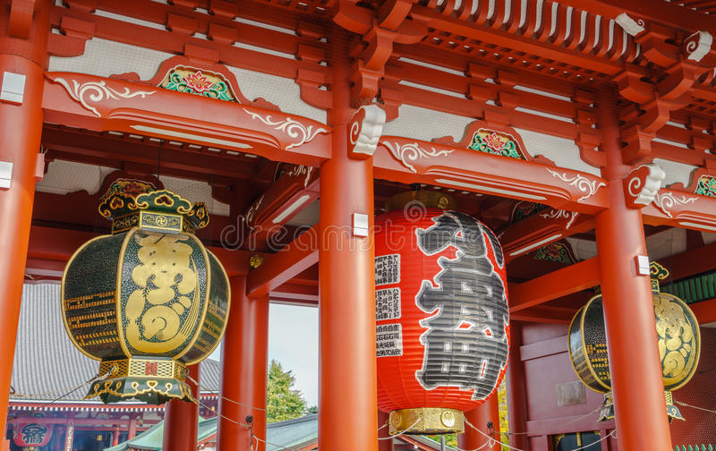 Sensoji-ji tempel i Asakusa Japan royaltyfri bild