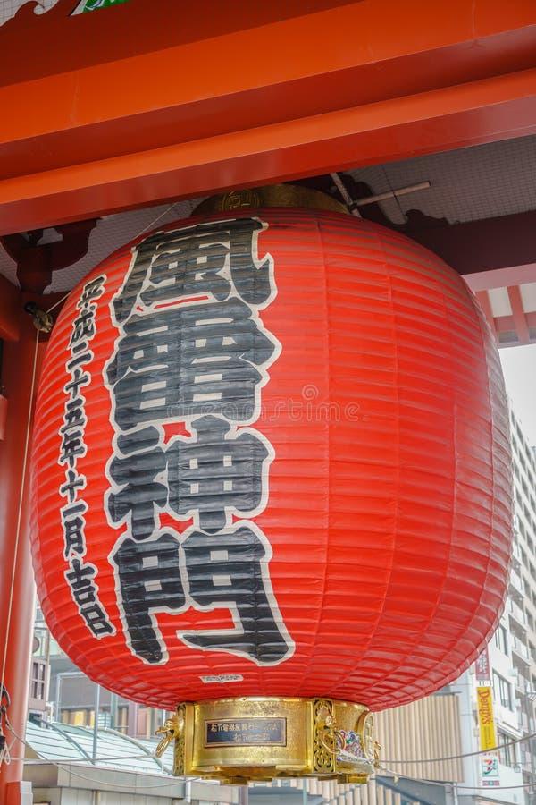 Sensoji-ji tempel i Asakusa Japan royaltyfria bilder