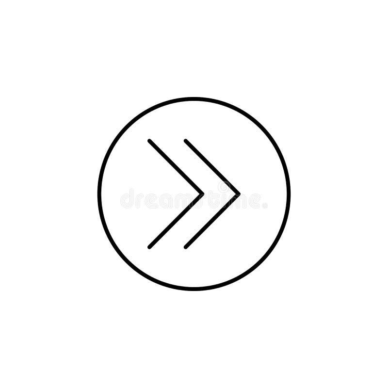 seo дела, следующая линия значок Сыгранность на идее r иллюстрация вектора