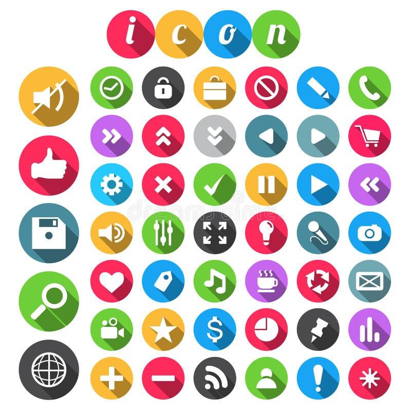 SEO Icon-reeks vector illustratie