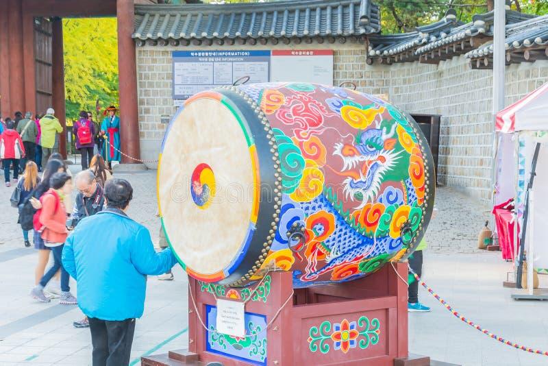 Seoel, Zuid-Korea 28 Oct 2015 - Mooie Architectuur in Deoksu stock foto