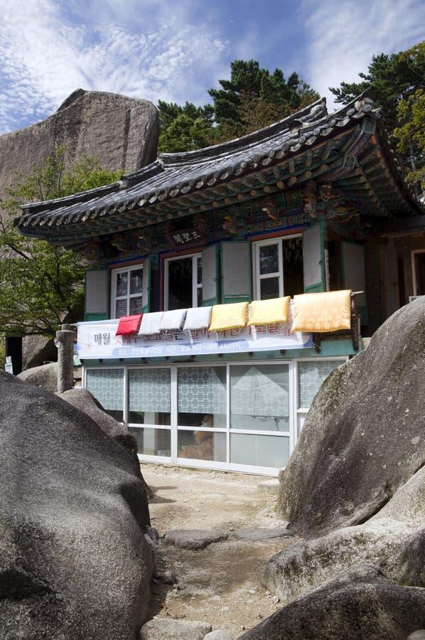 Download Seoraksan National Park,South Korea Stock Photos - Image: 11374363