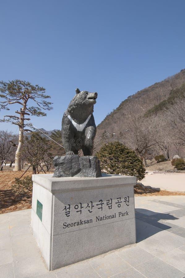 seoraksan söder för korea nationalpark arkivfoton