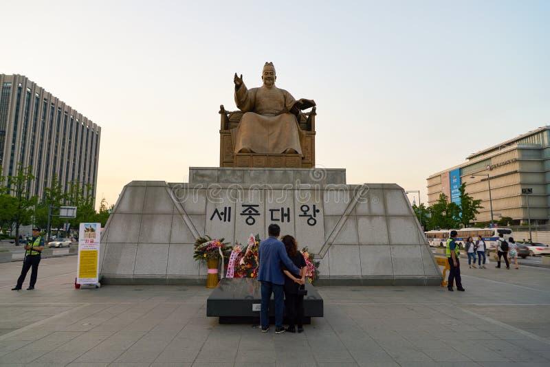 Seoul arkivfoton