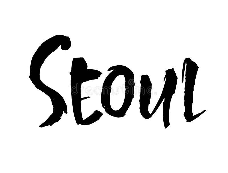 Seoul Calligraphic stil f?r modern borste vektorkalligrafi Handskriven modern kalligrafi Borstebokst?ver vektor illustrationer
