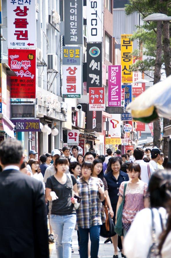 Seoul del centro. fotografia stock libera da diritti