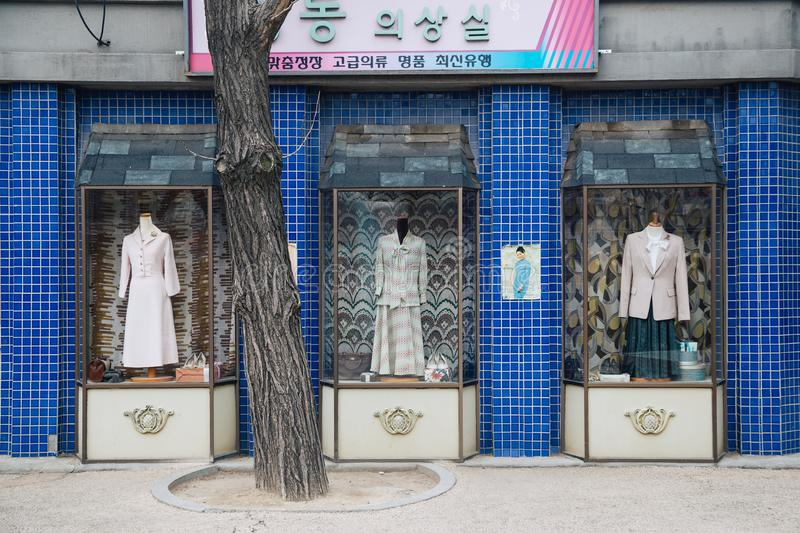 Old clothes shop at The National Folk Museum of Korea royalty free stock images