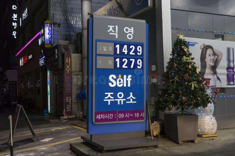 Seoul, South Korea - 9 January 2019: price sign board at self service gas station in korea stock photography