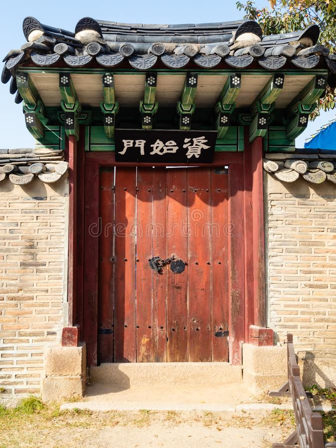 Gate in fence of Changdeokgung Palace in Seoul stock image