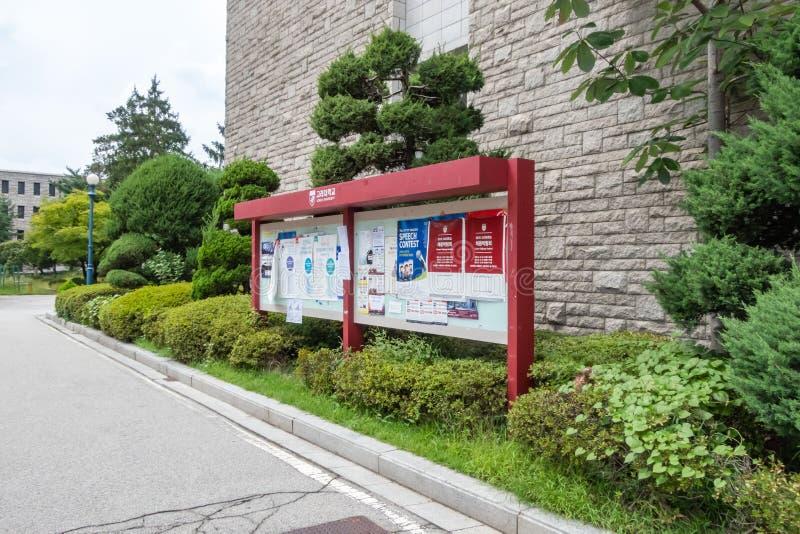 A notice board in Korea university, Seoul, South Korea stock photos