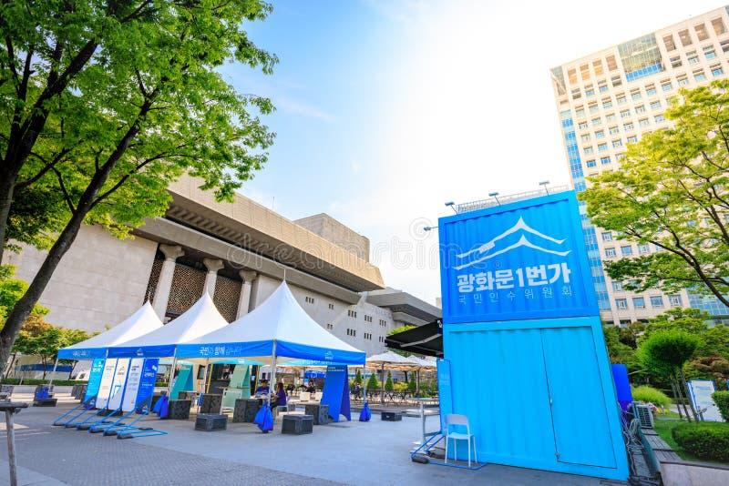 Seoul Sydkorea, Juni 20, 2017 Det finns koreansk regeringcom arkivfoto