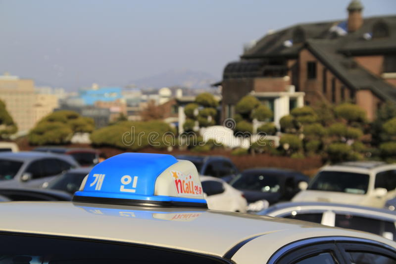 Download Seoul taxi on the street editorial image. Image of taxi - 23112850