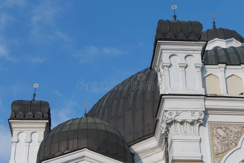 Sephardic Synagogue, Sofia, Bulgaria royalty free stock photo